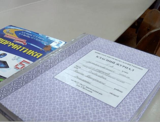 Скандал навколо школи у волинському селі: батьки заблокували приміщення. ВІДЕО