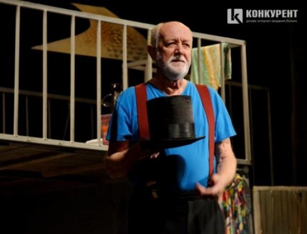 Пенсіонери у Луцьку безкоштовно відвідуватимуть театр