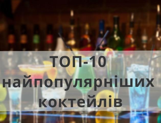 ТОП-10 найпопулярніших коктейлів з соломинкою