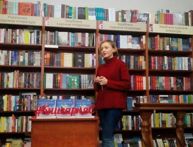 У Луцьку презентували книгу про боротьбу «світла та зла»Анастасії Дмитрук