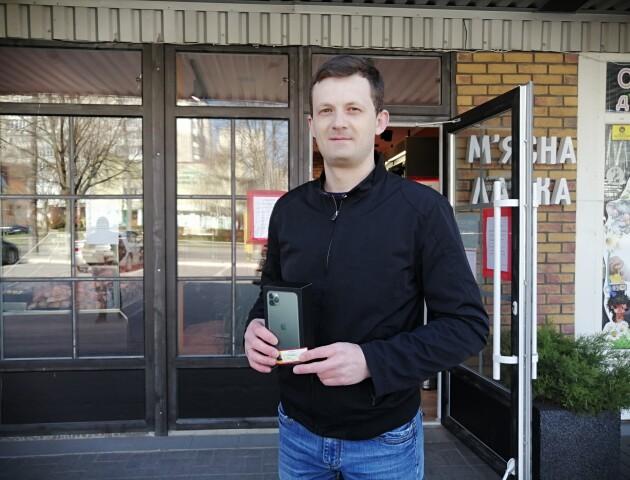 Вручили IPhone 11ProMax головному переможцю акції від компанії «Забіяка»