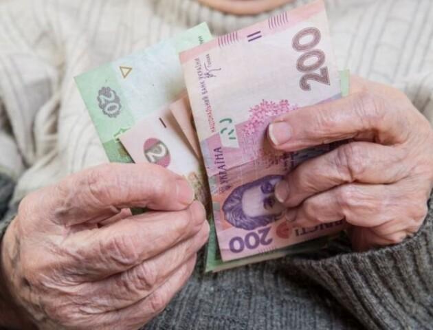 Стаж і звільнення з роботи: чи дозволили жінкам виходити на пенсію у 55
