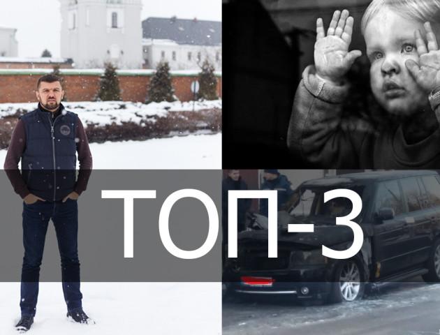 Розмова з нардепом, подробиці займання позашляховика та покинутий хлопчик: ТОП-3 новини за 20 лютого