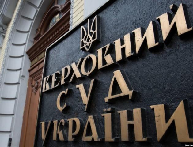 Верховний суд дозволив видавати паспорти старого зразка на вимогу вірян УПЦ МП
