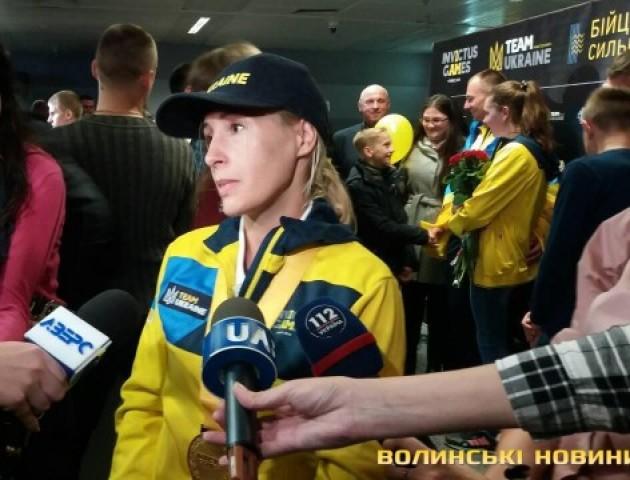 Волиняни- учасники «Ігор нескорених» прилетіли в Україну