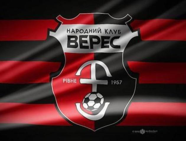 Рівненський «Верес» просить перенести матч проти «Шахтаря» через отруєння футболістів