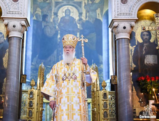 Філарет прокоментував можливість свого обрання на посаду предстоятеля єдиної помісної церкви