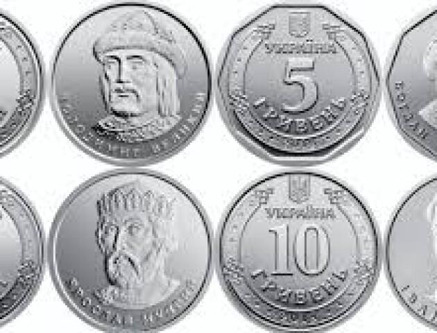 Восени може з'явитися монета номіналом 5 гривень, - Нацбанк