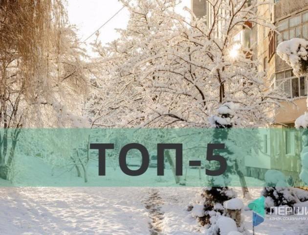 Луцька ялинка, резиденція Санти та блог першокурсника: ТОП-5 новин за вихідні