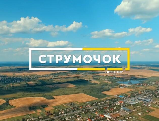 «Струмочок» більшає: повітряна екскурсія над унікальним котеджним містечком