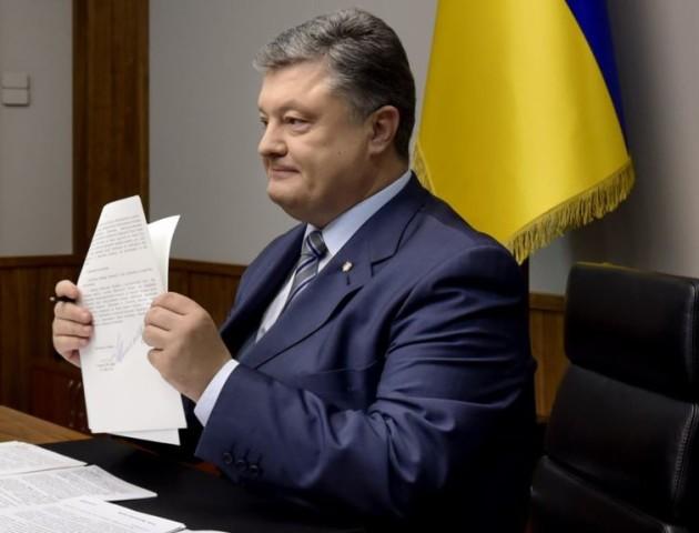Президентський законопроект про Антикорупційний суд з'явився на сайті парламенту