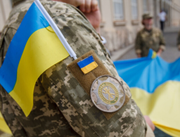 Як у Луцьку відзначатимуть День захисника України