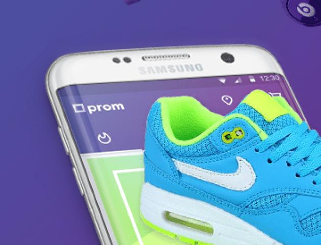 ПриватБанк інтегрував Apple Pay в мобільний додаток Prom.ua