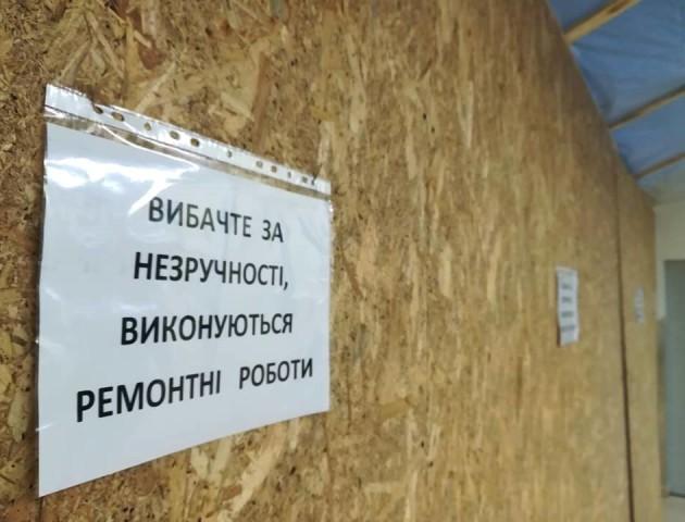 У луцькому ЦУМі почали ремонт: готуються вселяти «Пузату хату». ФОТО