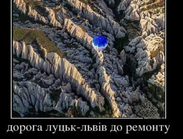 У мережі з'явилися фотомеми про туристичну «привабливість» Луцька