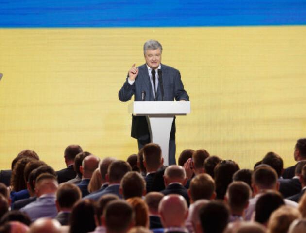 Семеро волинян пройшли праймеріз у список партії Порошенка
