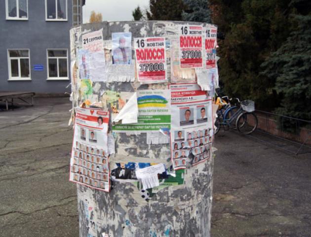 З пішохідних доріжок приберуть кіоски і рекламу: що думають про це лучани. ВІДЕО