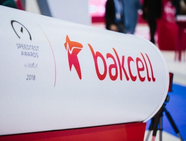 «Vodafone Україна» продали азербайджанській компанії NEQSOL Holding