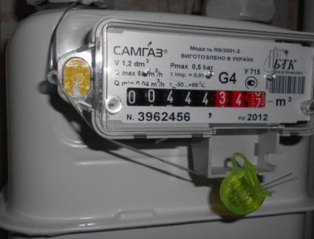 Під час свят волинян закликають не забути подати показники лічильників газу