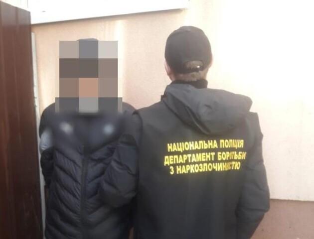 У Луцьку викрили інтернет-магазин наркотиків. Його створив 17-річний хлопець