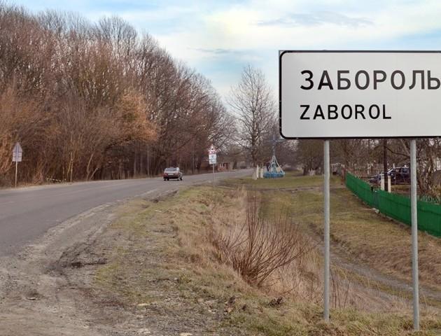 Депутати VS громада: хто відновив стадіон у селі на Волині?