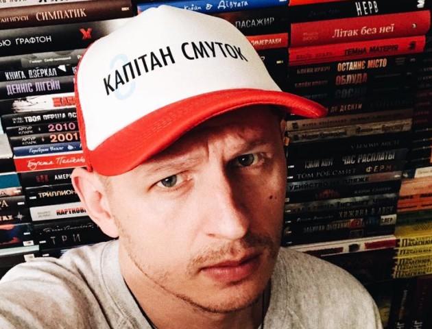 Фронтмен «Фіолету» приїде у Луцьк презентувати свою книгу