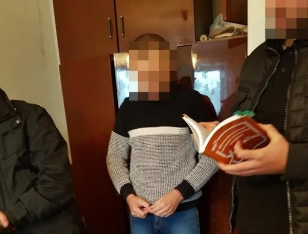 У Луцьку зловили на хабарі інспектора патрульної поліції