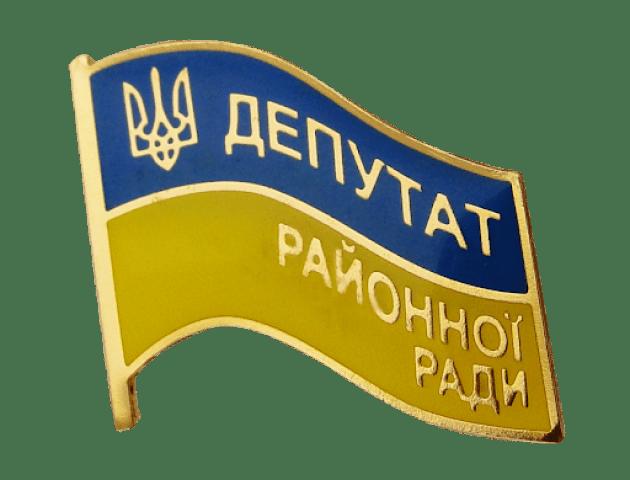 Назвали новий склад Володимир-Волинської райради. Хто став депутатами