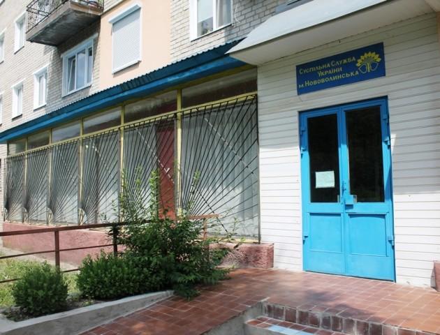 У соціальному центрі Нововолинська - нове обладнання