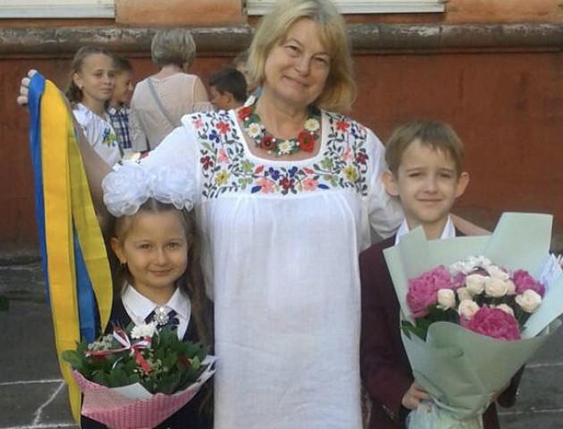 Батьки та учні 1-А класу школи №5 Луцька вітають Галину Дубовик з днем народження