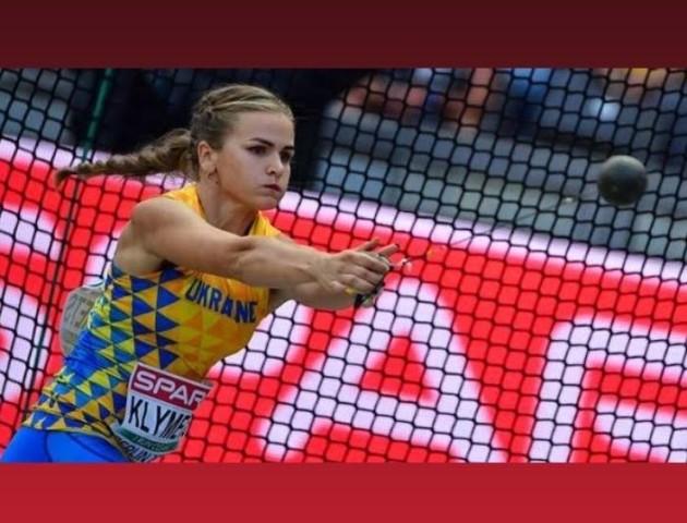 «Я занадто сильна, щоб здатися», – легкоатлеткаІрина Климець