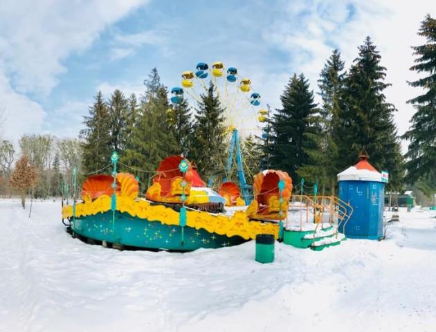 У луцькому парку проведуть реконструкцію атракціонів