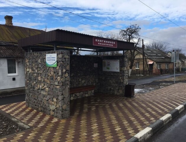 Пільговики Княгининівської громади отримають електронні квитки