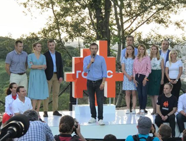 «Голос» Вакарчука назвав кандидатів. Від Луцька – Тарас Шкітер, у списку – ще двоє волинян