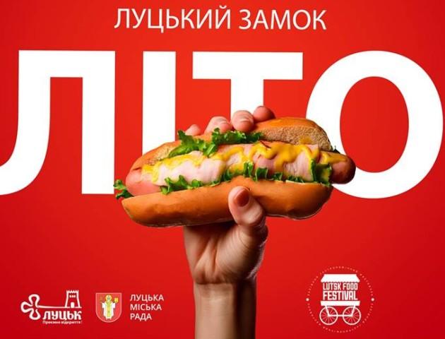 Відома програма спікер-зони «Lutsk Food Fest»