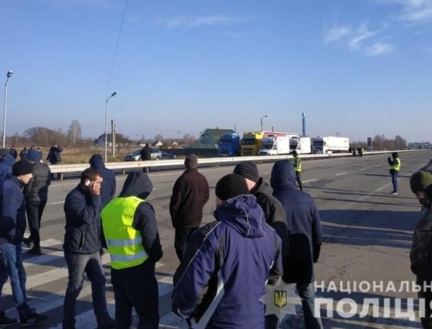 Митники просять волинян не блокувати рух на автошляху Київ-Ковель-Ягодин