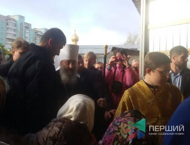 До Луцька приїхав митрополит Онуфрій. ФОТО