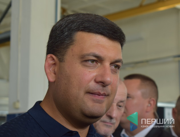 Гройсман презентував проект бюджету на 2019 рік: на що витрачатиме Україна найбільше