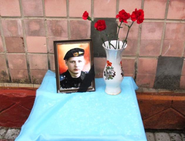 Загиблому  Герою з Волині відкрили меморіальну дошку. ФОТО