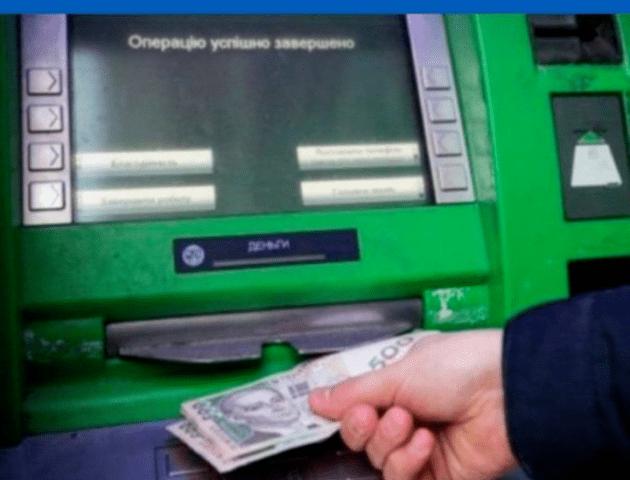 ПриватБанк не проводить грошових «опитувань» у соцмережах