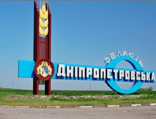 В Україні можуть перейменувати дві області
