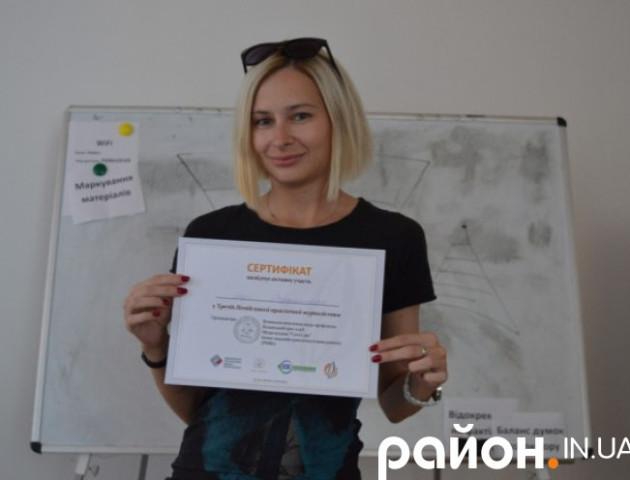 Повідомили програму V Літньої школи практичної журналістики у Луцьку