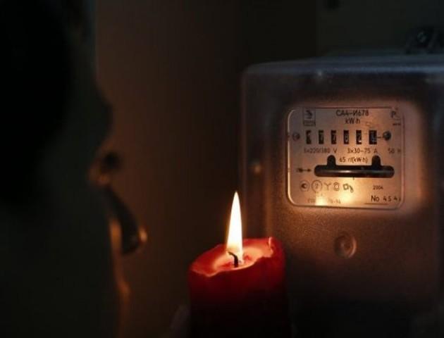Графік відключення світла у Луцьку 4 жовтня