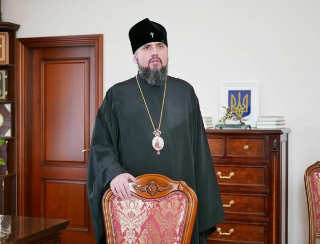 Епіфаній розповів, чому митрополит Михаїл зняв свою кандидатуру