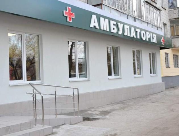На Волині створять до дев'яти нових амбулаторій