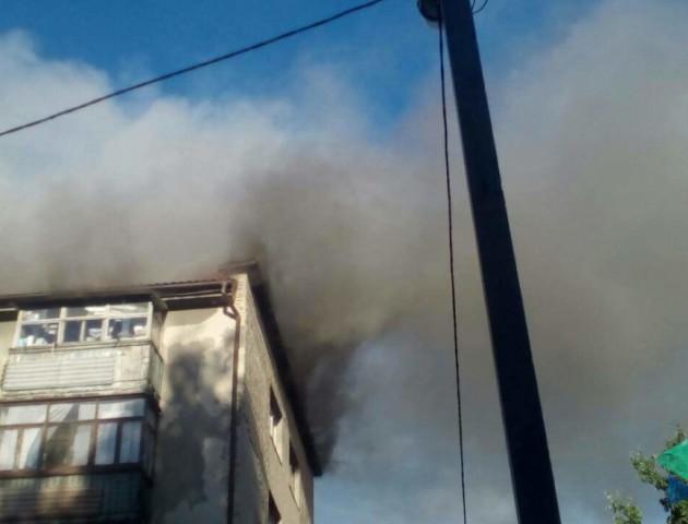 Пожежа на даху 5-поверхівки в Луцьку: на ремонт виділили 400 тисяч