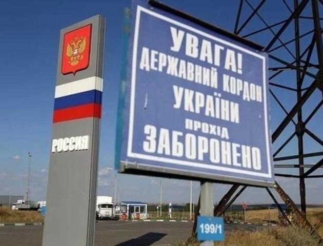Скількох росіян-чоловіків не пустили в Україну за період воєнного стану