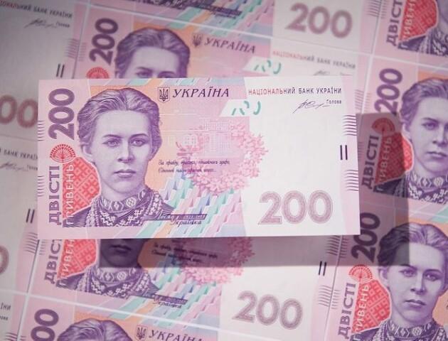 У лютому введуть в обіг нову банкноту 200 гривень. Що змінилось? Чи будуть вилучати старі?