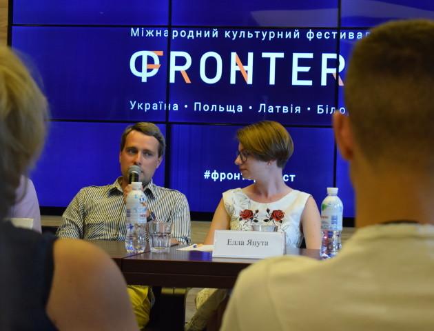 Фестиваль «Фронтера» в Луцьку: повна програма заходу