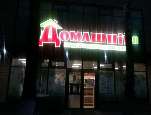Муніципали знову виявили незаконний продаж алкоголю в нічний час